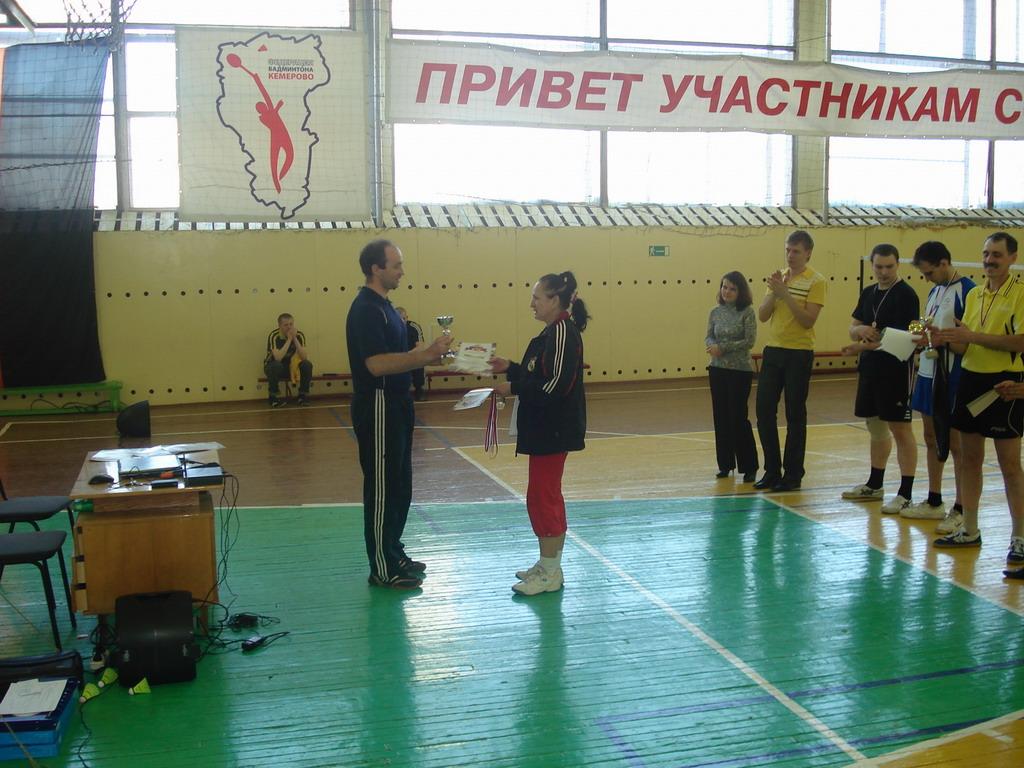 Сургутские медицинские центры
